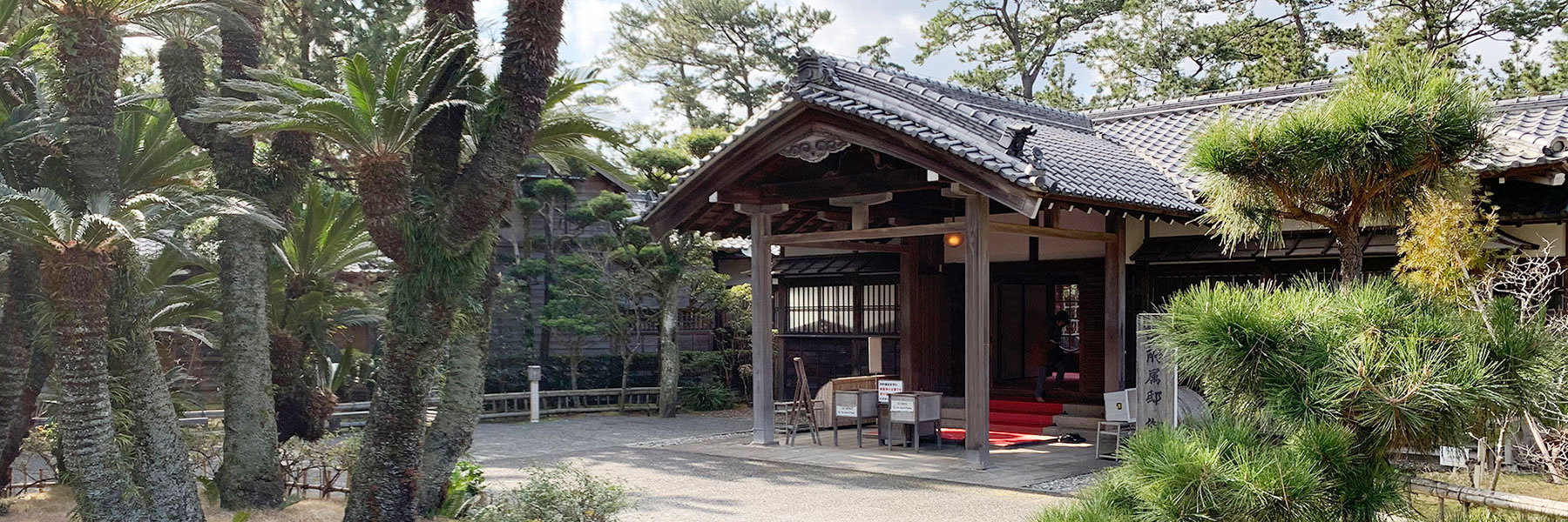 Nishi Attached House